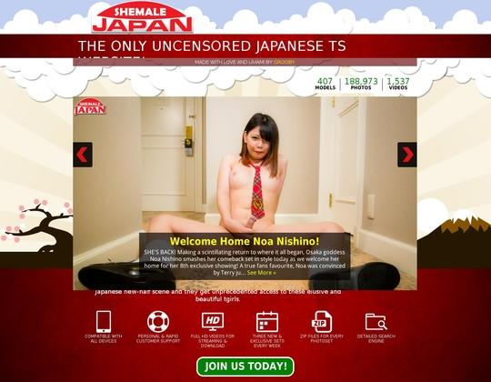 shemalejapan.com